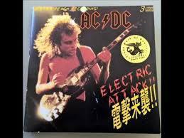 <b>AC</b>/<b>DC</b> Live Electric Attack <b>Tokyo 1981</b> 1st and 2nd night [AUDIO ...