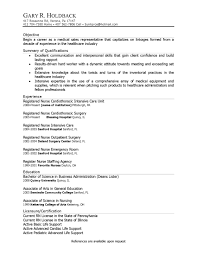 super sample resume for career change inspiration shopgrat resume sample super resume format for career changers career change resume samples