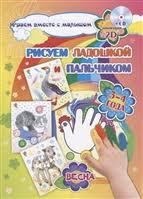 Издательство Учитель | Купить книги в интернет-магазине ...