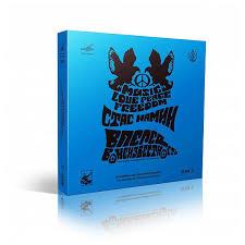 <b>ЦВЕТЫ</b> - <b>НАЗАД В</b> СССР, ТОМ 2 (6 LP+2 DVD), купить виниловую ...