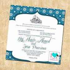 muslim wedding invitation templates com wedding cards islamic wedding invitation furoshikiforum wedding