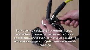 Сборка паука регулятор, <b>октопус</b>, консоль Aqua Lung - YouTube