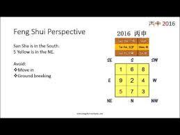 2016 annual feng shui updates annual feng shui updates
