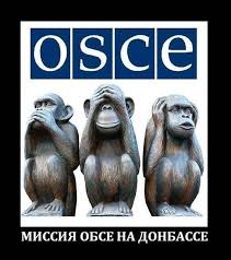 Жебривский о разведении сил на Донбассе: Ничего страшного не происходит. Территория будет под наблюдением ОБСЕ и разведчиков - Цензор.НЕТ 2638