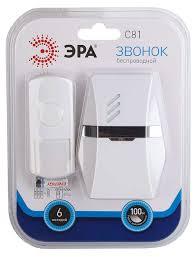 Купить <b>Звонок</b> «<b>Эра</b>» <b>C81</b> беспроводной, 1 шт по цене 649.99 ...