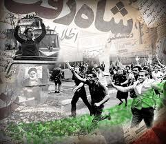 Bildergebnis für انقلاب ایران