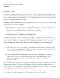 life lesson essay   Dow ipnodns ru Dow ipnodns ruFree Essay Example   ipnodns ru