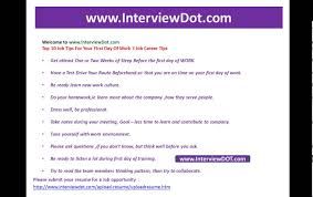 top 10 job tips for your first day of work job resume career tips top 10 job tips for your first day of work job resume career tips