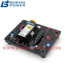 <b>China AVR</b>, <b>AVR</b> Manufacturers, Suppliers, Price | Made-in-<b>China</b>.com