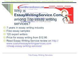 ghandi essayfree essay on gandhi   adorno essay on wagner free essay on gandhi available totally