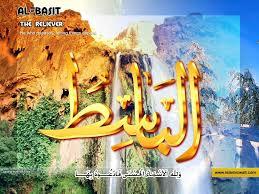 اسماء الله الحسنى 99 اسم images?q=tbn:ANd9GcR