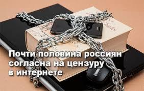 """""""Контроль нужен"""": советник Путина предложил ограничить интернет в России по китайской модели - Цензор.НЕТ 3342"""
