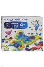 Детская мозаика для творчества ребенка купить недорого на ...
