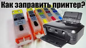 Как заправить <b>картридж</b> в домашних условиях <b>Canon Pixma</b> IP4700