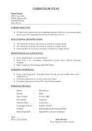 how to write a simple resume resume job example resume examples goldfish bowl simple resume template resume examples simple how to write a how to how
