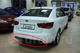 <b>Накладка заднего бампера нижняя</b> KIA Cerato 2008 ...
