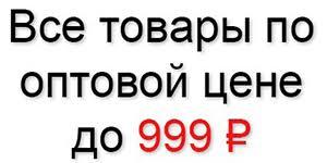 <b>Фиксатор лодыжки</b> LS5634-LXL купить оптом