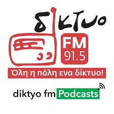 diktyo fm Podcast