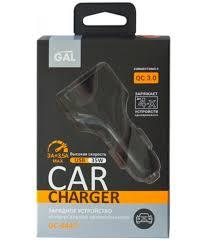 <b>Автомобильное зарядное устройство GAL</b> USB QC 7А UC-UC-4447