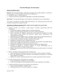 job description for project manager role cover letter templates job description for project manager role digital project manager job description the digital project coordinator resume