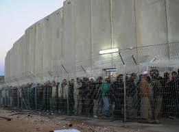 Resultado de imagen de Muros visibles e invisibles del Estado de Israel