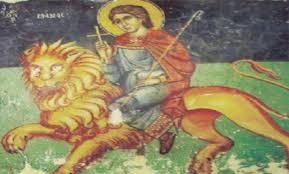 Πως βρέθηκε ο τάφος του Αγίου Μάμαντος;