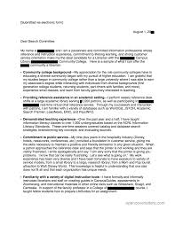 coverletter79 1 sample college professor cover letter