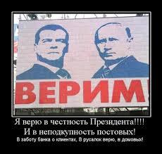 Россия рассматривает вопрос покупки лицензии на украинский Ан-140 - Цензор.НЕТ 162