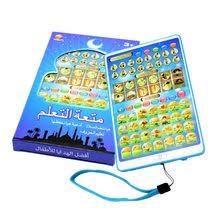 Best value <b>Quran</b> Tablet – Great deals on <b>Quran</b> Tablet from global ...