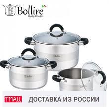 <b>Кастрюли</b>, купить по цене от 812 руб в интернет-магазине TMALL