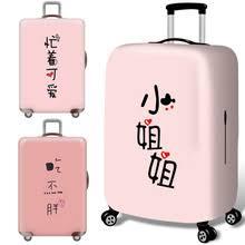 <b>Защитный чехол для</b> багажа, <b>эластичный чехол</b>, <b>чехлы для</b> 18-32 ...