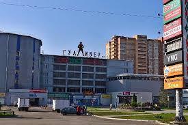ТЦ <b>Гулливер</b>, Казань: лучшие советы перед посещением ...