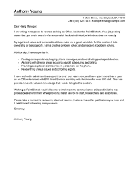 job cover letter executive assistant resume builder job cover letter executive assistant executive assistant cover letter sample best office assistant cover letter examples