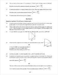 kava term paper ai term papers MIS