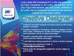 creative designer lucky lanka milk processing plc job description