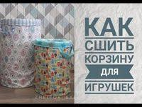 Текстиль для дома: лучшие изображения (1341) в 2019 г ...