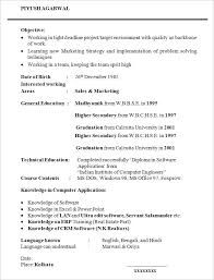 student resume template –    free samples  examples  format    sample graduate student resume template  free download