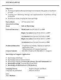 resume sample for students  seangarrette cosample graduate student resume template sample graduate student resume template   resume sample for students