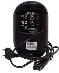 <b>Мегафон SHOW CSB-20A/WH</b> купить в Минске: цена, описание ...