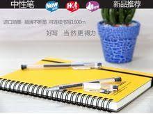 <b>Zhang Ji</b> reviews – Online shopping and reviews for <b>Zhang Ji</b> on ...