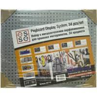 <b>Набор металлических перфопанелей</b> Esse 001143 2 панели, 34 ...