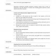 resume  customer service representative resume  corezume coresume  resume bank customer service representative combination  customer service representative resume