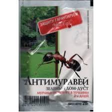 <b>Инсектициды</b>