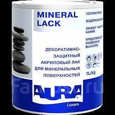 <b>Акриловый лак</b> декоративно-защитный <b>AURA Mineral</b> Lack ...
