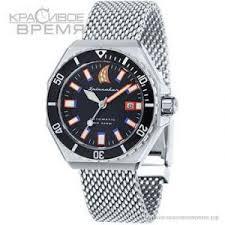 Купить наручные <b>часы Spinnaker SP</b>-5038-02 с доставкой по ...
