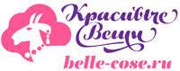 <b>Шкатулки для украшений Davidts</b> купить в Москве Санкт ...