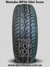 Купить шины 205/65 R15 94T Matador MP 92 Sibir Snow цена ...