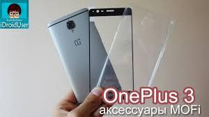OnePlus 3 - <b>стекло</b>, которое полностью защищает экран и ...