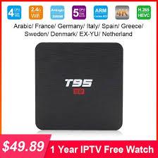 With One year <b>IPTV IPTV Italy Sweden Spain</b> Arabic IUDTV <b>IPTV</b> ...
