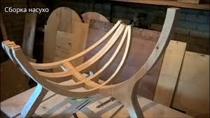 Деревянное <b>кресло</b> под <b>пуфик</b>. Woodworking. Plywood <b>chair</b> ...